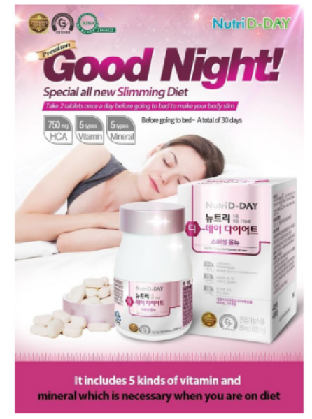 Buy Korea Easy Slimming Nutri DDay Garcinia Cambogia (1 month) Singapore