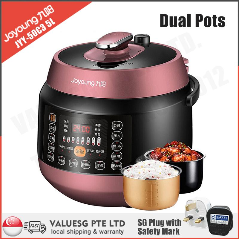 Midea/ Joyoung Electric Pressure Cooker / Many Models/sg Plug/ Up To 6 Months Sg Warranty By Lifepro.