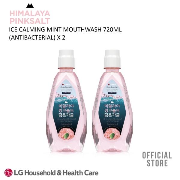 Buy Himalaya Pinksalt Ice Calming Mint Mouthwash x2 Singapore