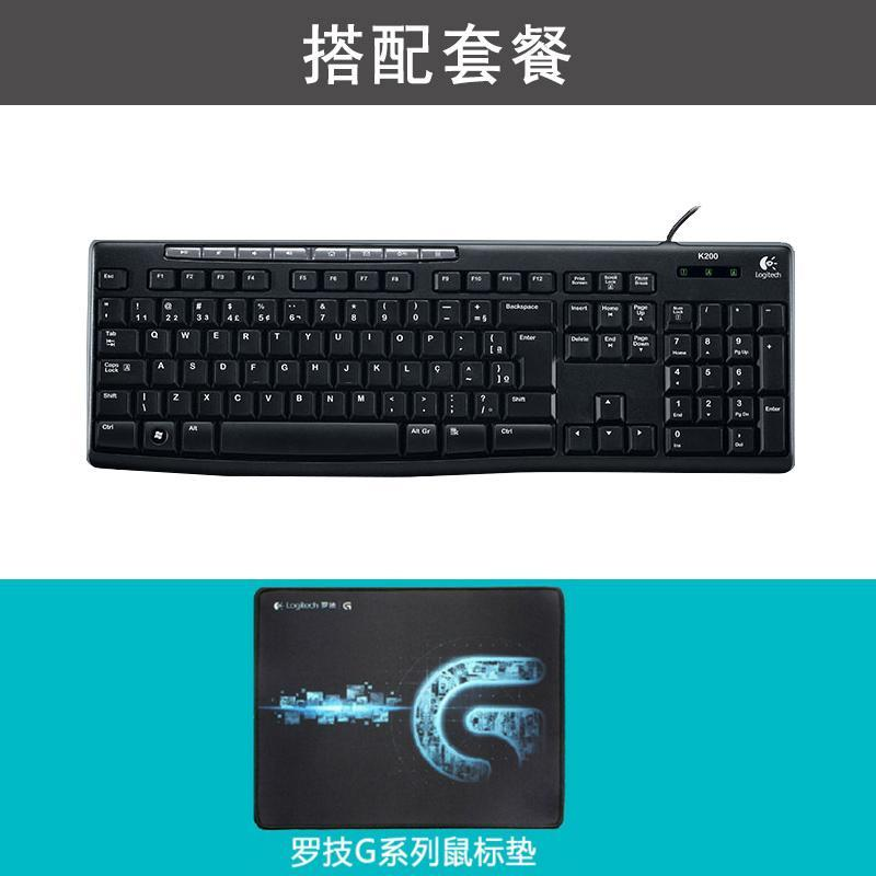 Products Logitech K200 Wired Keyboard Ultra-Thin Multimedia Business Office Game USB Desktop PC Laptop Singapore