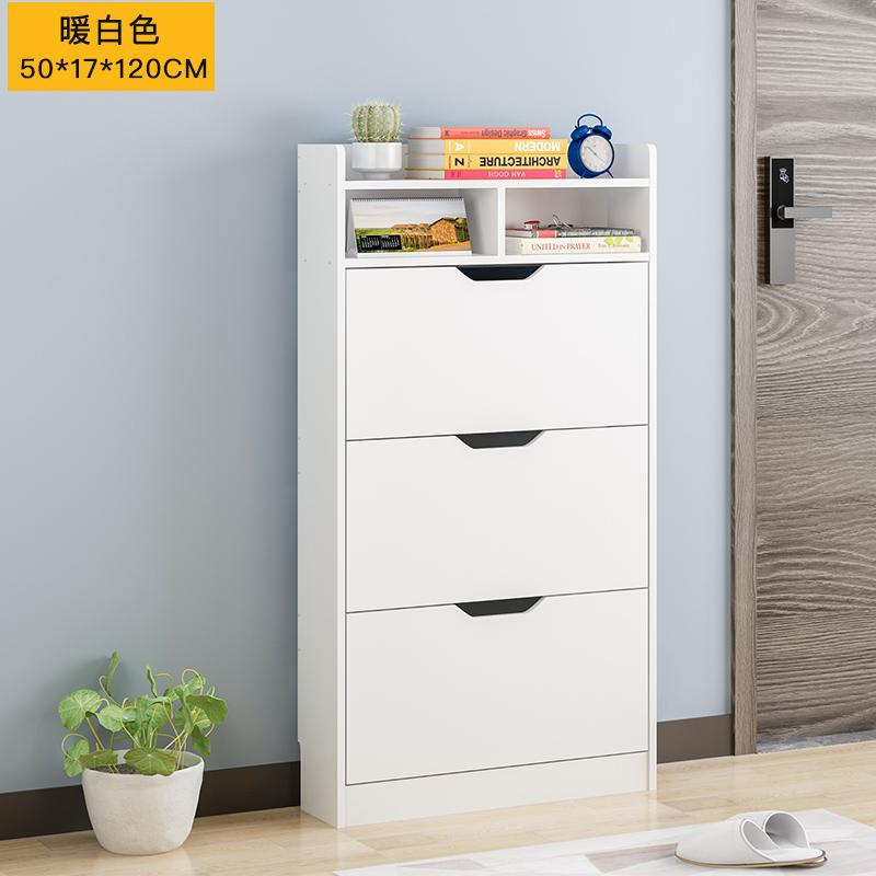Tilting SHOEBOX Household Doorway Small Apartment 17 Cm Minimalist Modern Foyer Entrance Cabinet Storage xie jia zi Province Space