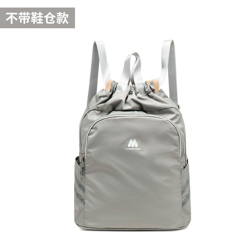 Wet And Dry Separation Swim Bag Portable Shoulders Foldable Waterproof Gym Sports Training Only Package Beach Bag Big