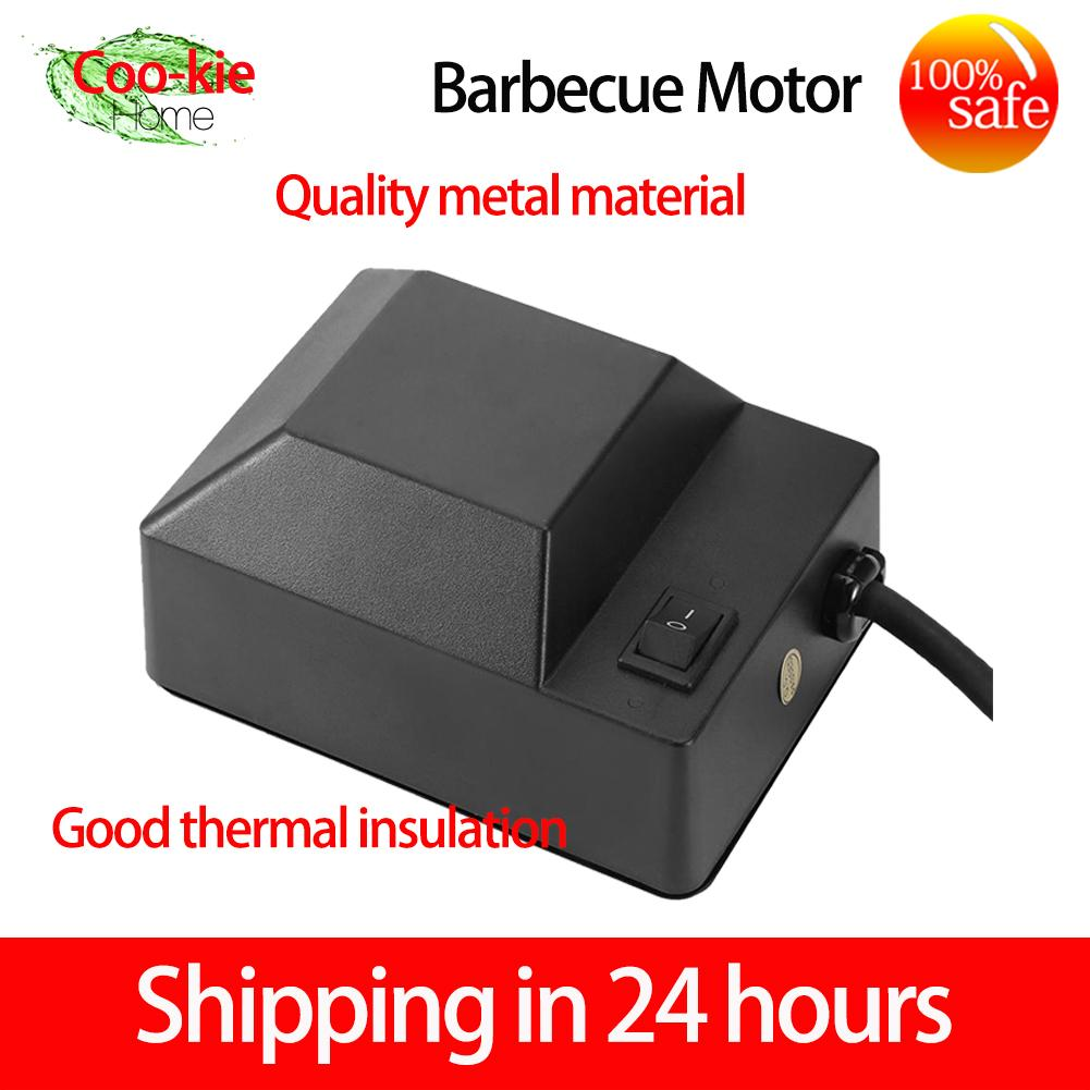 【Shipping in 24 hours】Electric BBQ Roast Rotisserie Grill Motor Rotator Barbecue Tool 220V EU Plug