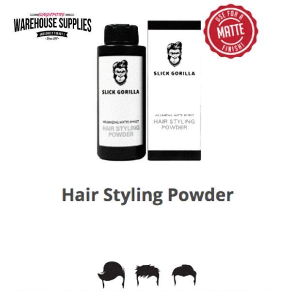 Buy SLICK GORILLA Hair Styling Powder 20g [ Made in UK ] Singapore