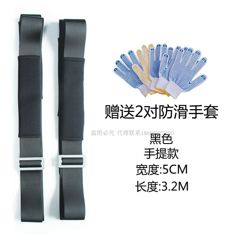 Home Moving Useful Product Carrying Belt Home Moving Suspender Strap Lanyard Lift Heavy Weights Handling Useful Product Effortless with Move Refrigerator up And down Building Tool