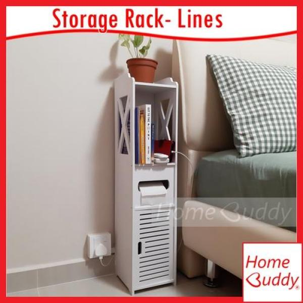 Bedside Cabinet Storage Rack/ Bathroom Storage Rack [LARGE 80 x 18 x 20cm height x width x depth]_ READY Stocks SG_ HomeBuddy_ corner cabinet/ bedroom organizer rack table/ bathroom organizer