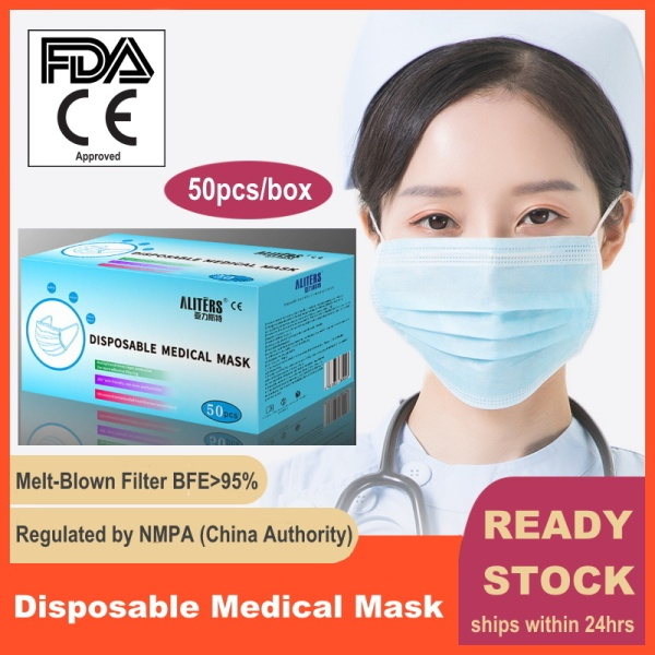 Buy Surgical Masks 50pcs 3 Ply Medical Grade - Disposable Face Mask with FDA CE Approval (Earloop) Singapore