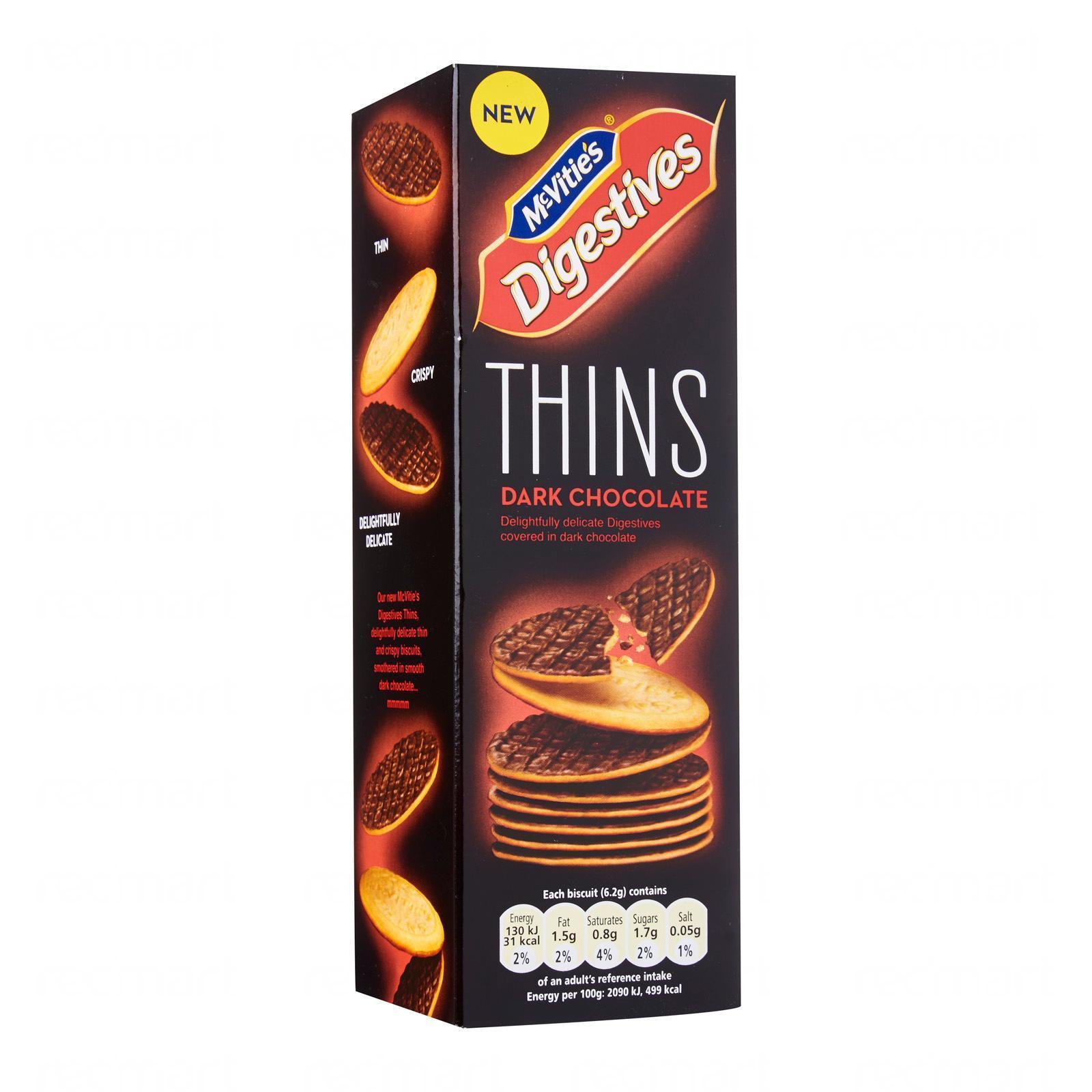McVitie's Dark Chocolate Digestives Thins