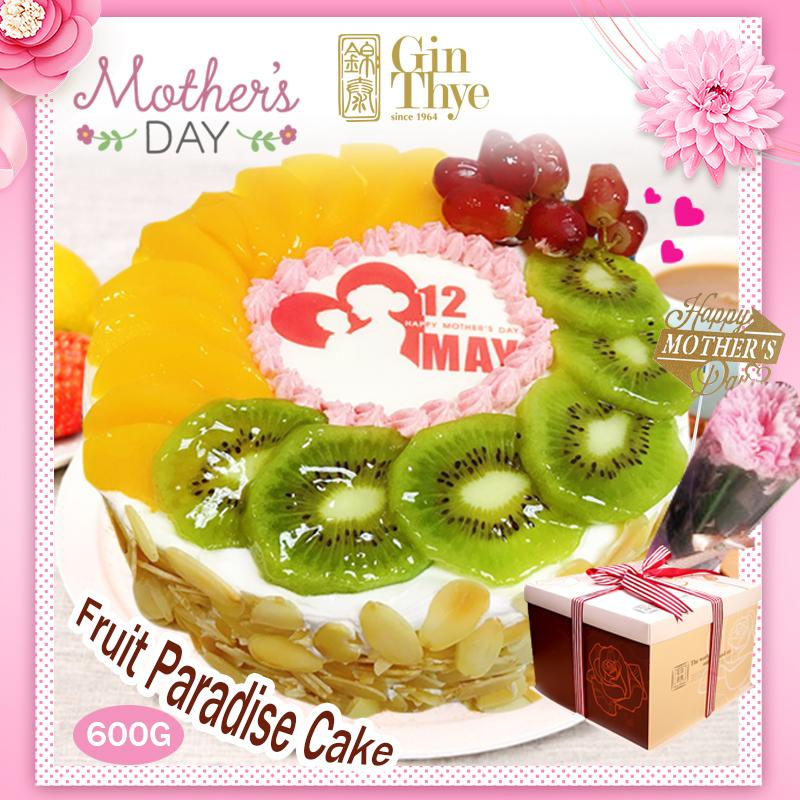 ▼45% Off~early Bird♥mothers Day♥fruit Paradise Cake 600g*first 88 Qty 1pc Flower And Mothers Tag By Gin Thye.
