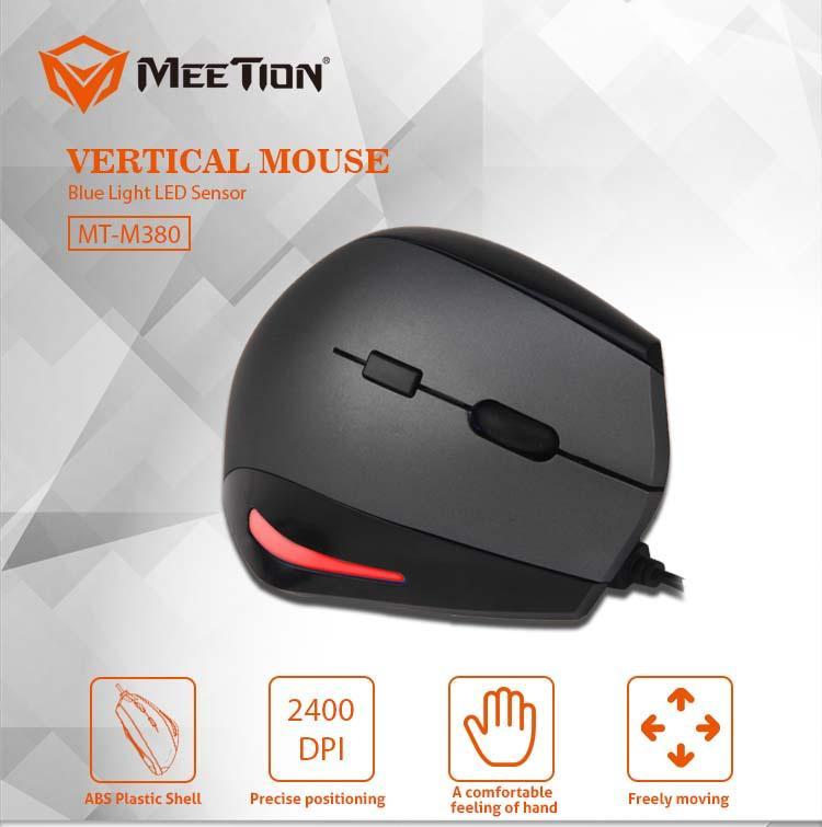 Meetion Wired Professional Vertical Ergonomic Gaming Mouse MT-M380