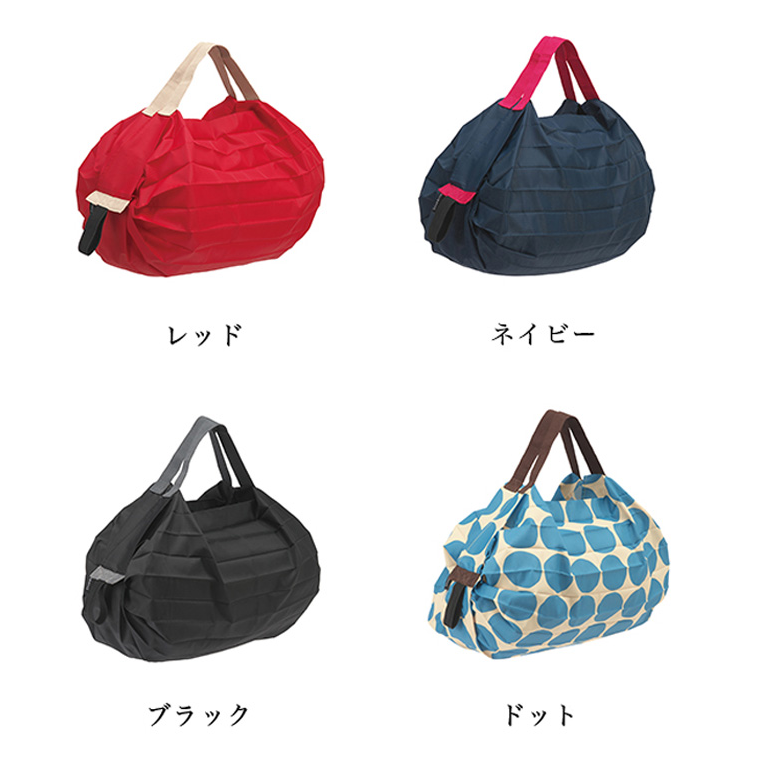 [ Shuaptto Compact Bag ] Resuable washable eco-friendly bag. TRENDY Grocery bag. RED