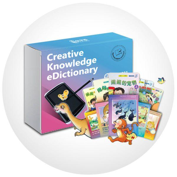 Creative Knowledge HansVision eDictionary PX2201 (Approve for Exam) + Wawayaya JoyReader 2000+ Chinese estorybooks