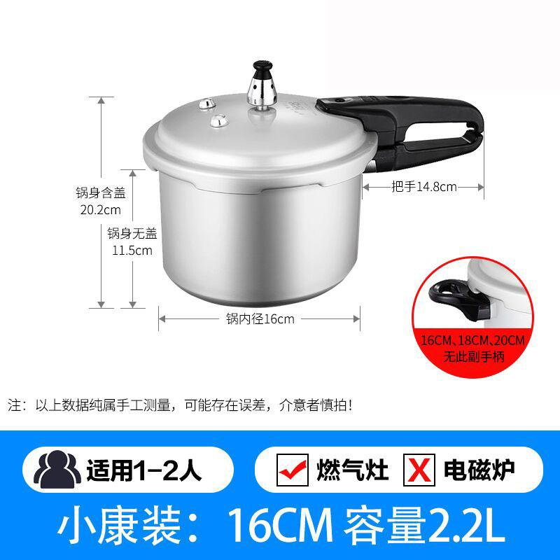 Double Happiness Pressure Cooker Household Fuel Gas Electromagnetic Furnace Universal 20/22/24 Length Explosion-Proof Pressure Cooker 2-3-4-5-6 People By Taobao Collection.