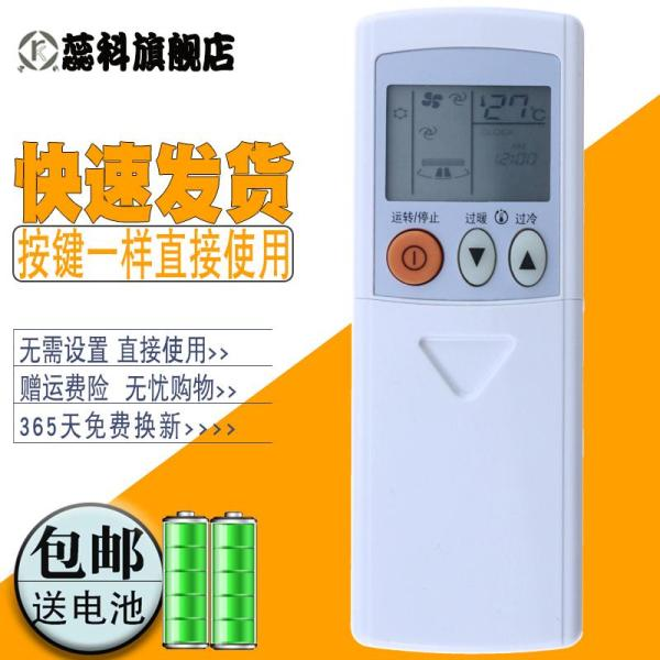 Mitsubishi Motor Air Conditioning Remote KD06ES KD07BS KD07ES KD06DS KP06DS Heating And Cooling Type