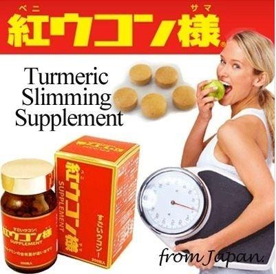 Turmeric Slimming Supplement (200 Pills) By Bestielove.