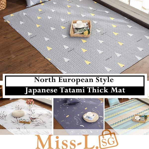 Rubine-North European Style Japanese Tatami Thick Mat