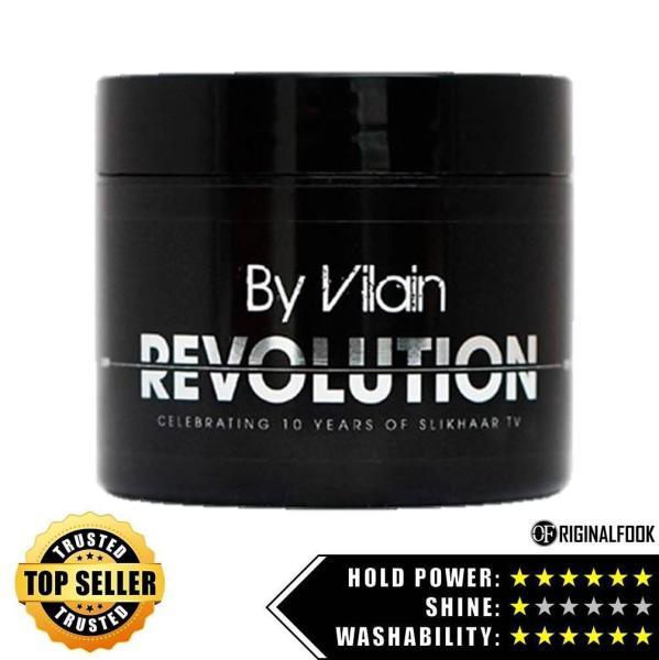 Buy By Vilain Revolution Wax 65ml - ORIGINALFOOK Singapore