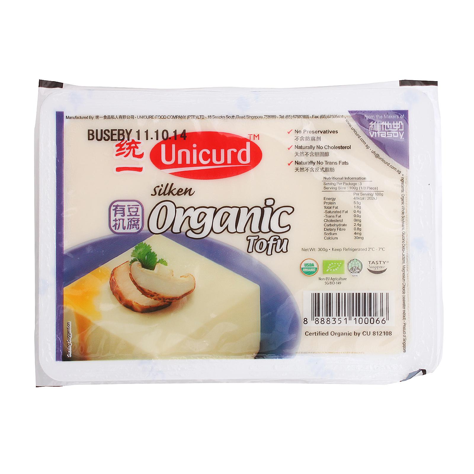 UNICURD Organic Tofu Steam 300g