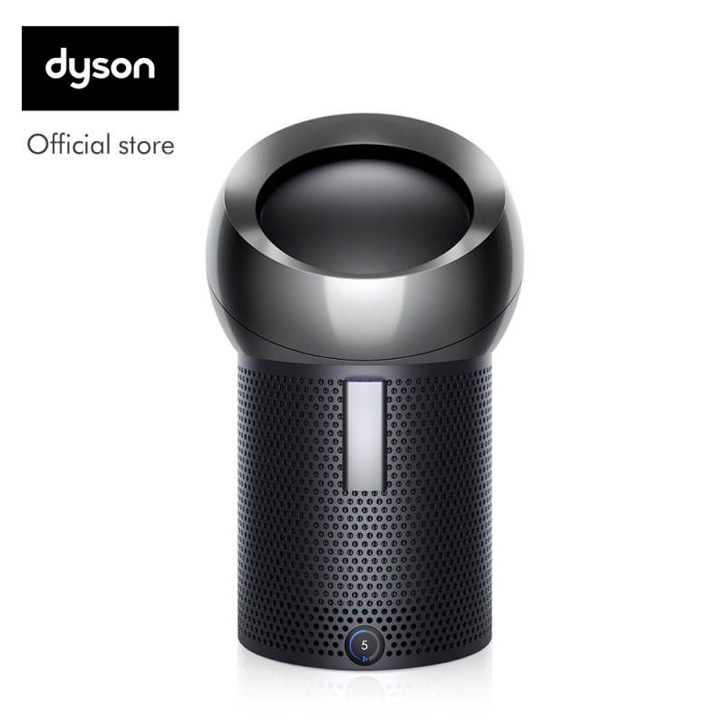 Dyson Pure Cool Me™ Personal Air Purifier Fan Black Nickel Singapore