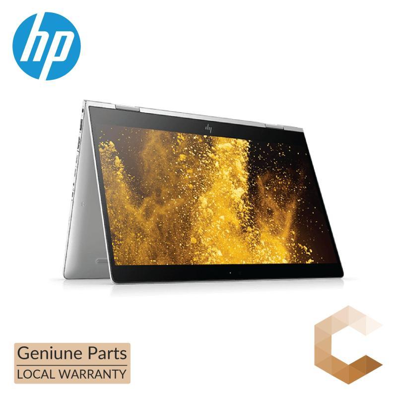 HP ELITEBOO x360 1020 G2 i7 (3CW31PA)