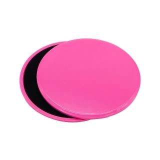 Multifunctional Sliding Fitness Discs Core Sliders Abdominal Muscle Training Sliding Disc Motion Slider thumbnail