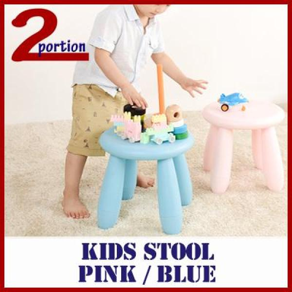 Children Kids Stool / Mammut Design / 2 Colours
