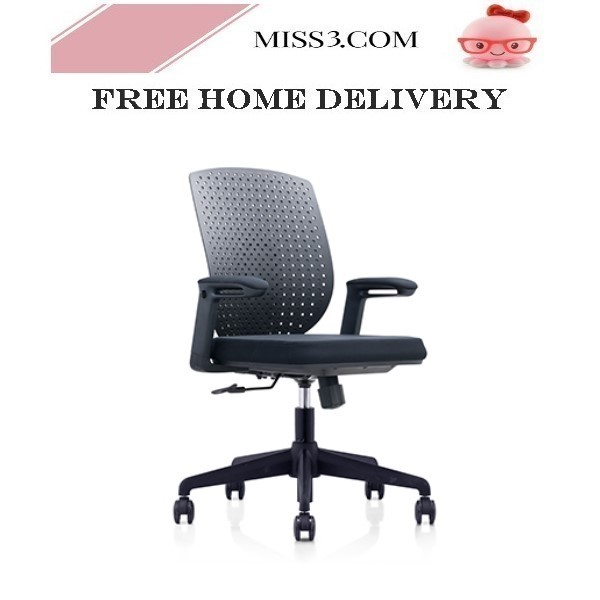 The Miss3 sEE Ergonomic Swivel Office Chair / Computer Chair Singapore