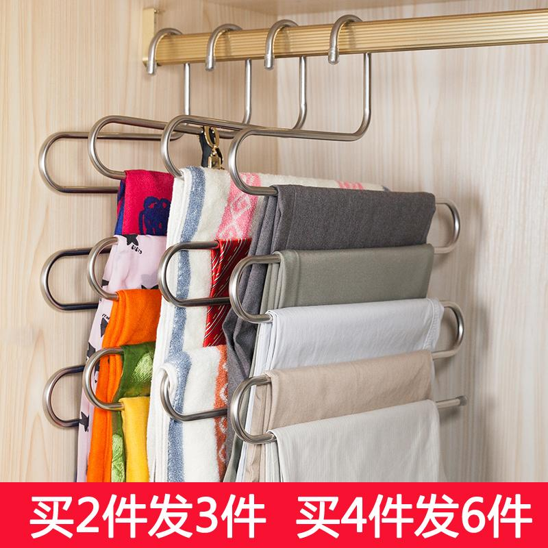 Stainless Steel Pants Hanger With Multi Layers By Taobao Collection.