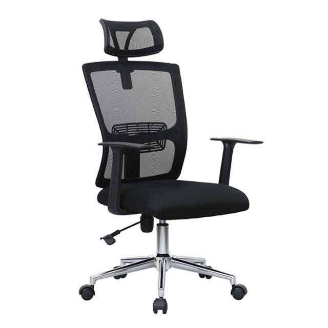 D37 Office Chair Singapore