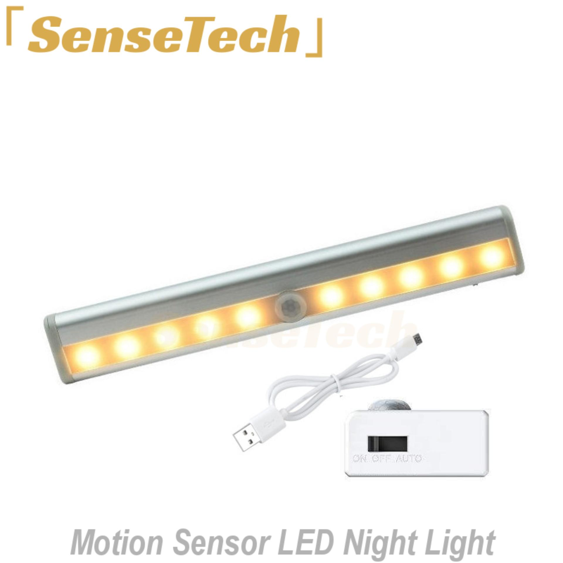 SenseTech LED Night Light with PIR Motion Sensor (Warm White - Rechargeable Model with Permanent On Switch - Slim)
