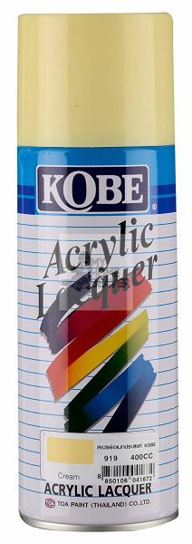 Kobe Good Adhesion Quick Dry Durable 400 ml Acrylic Lacquer Spray Paint [Cream 919]