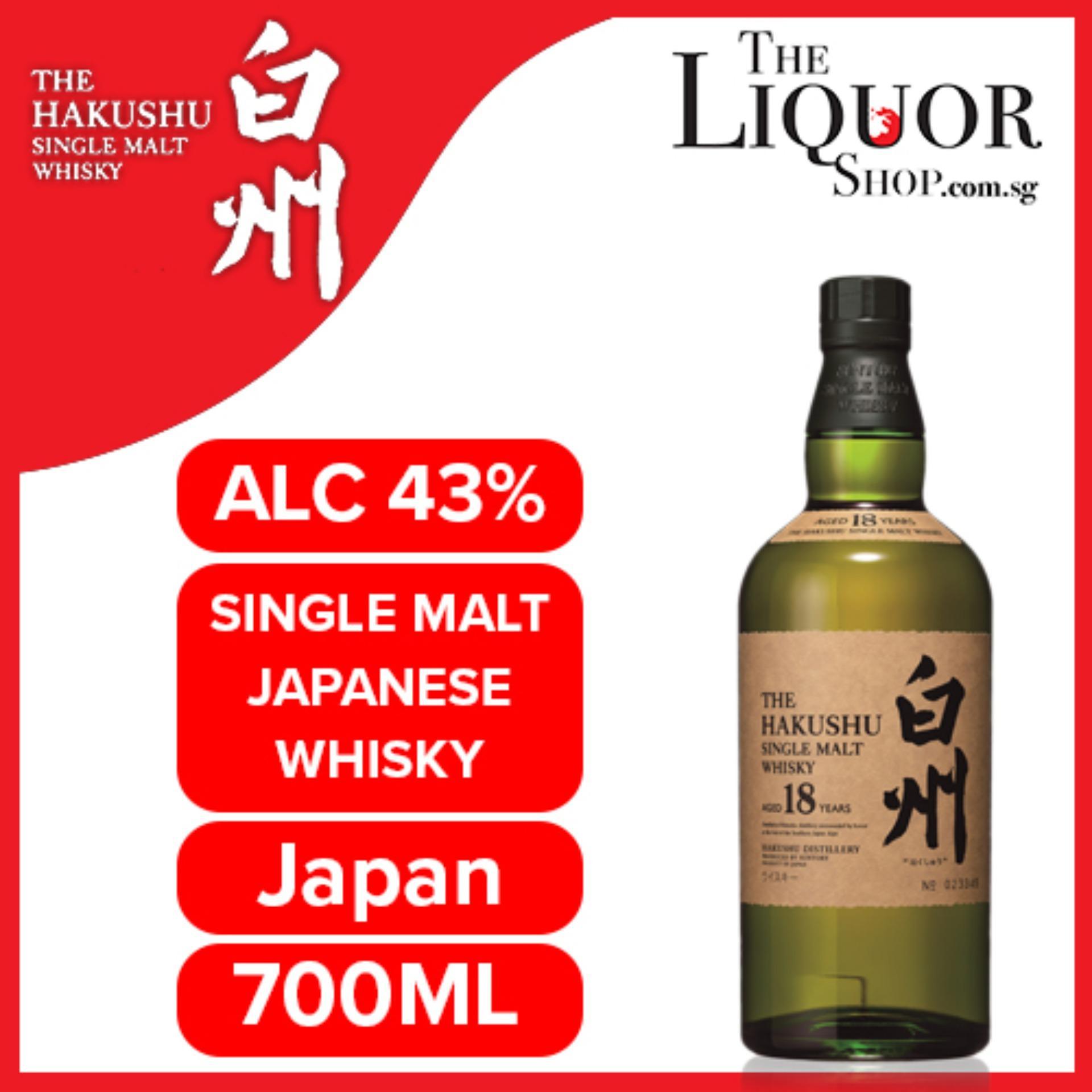 Hakushu 18 Years By The Liquor Shop.