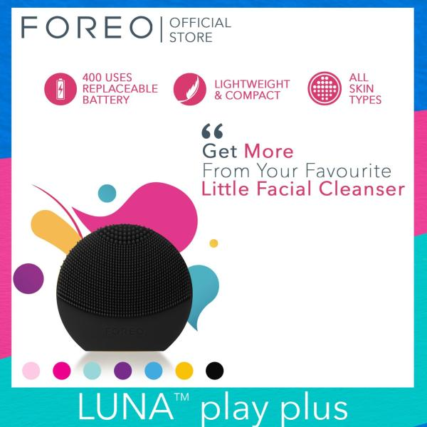 Buy FOREO LUNA play plus T Sonic Replaceable Battery Waterproof Silicone Facial Cleansing Brush, Gentle Exfoliation Device for All Skin Types [FREE SHIPPING] Singapore