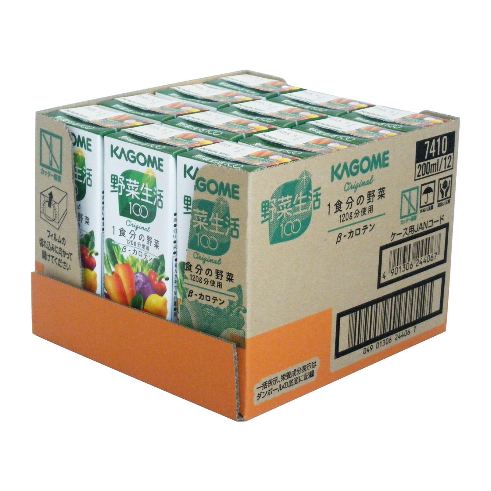 Kagome Original Vegetable Juice - Case By Redmart.