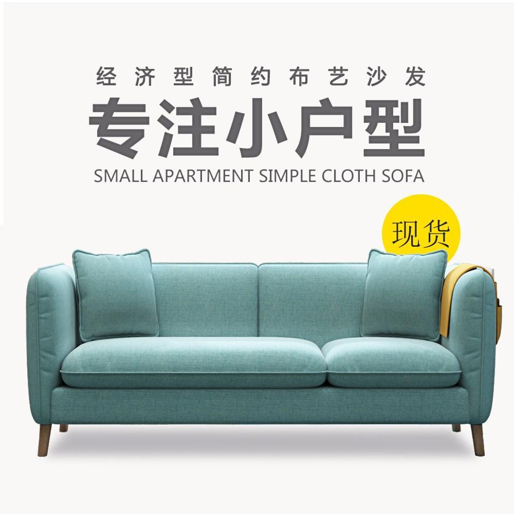 KAILONG Fabric Sofa Small Apartment Three Economy Living Room Rental Corner Combination Nordic Minimalist