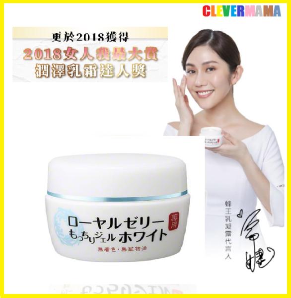 Buy *SG Reseller* JAPAN TOP Seller- NEW OZIO Royal Jelly 5 in 1 Whitening Gel (75g) Singapore