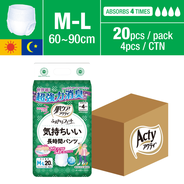 Buy ACTY Soft Fit Ultra Pants Adult Diaper-M-L-20-Case Singapore