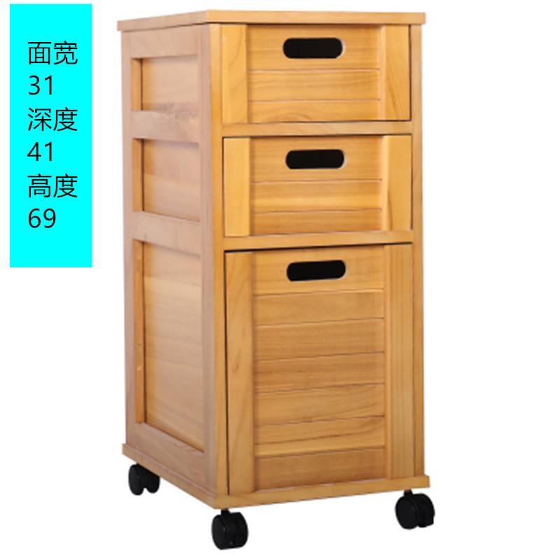 Between Storage Cabinets Solid Wood Drawer-type Cabinet Kitchen Gap Narrow Cabinet Bathroom Storage Bedroom Cabinet Natural 20 Cm