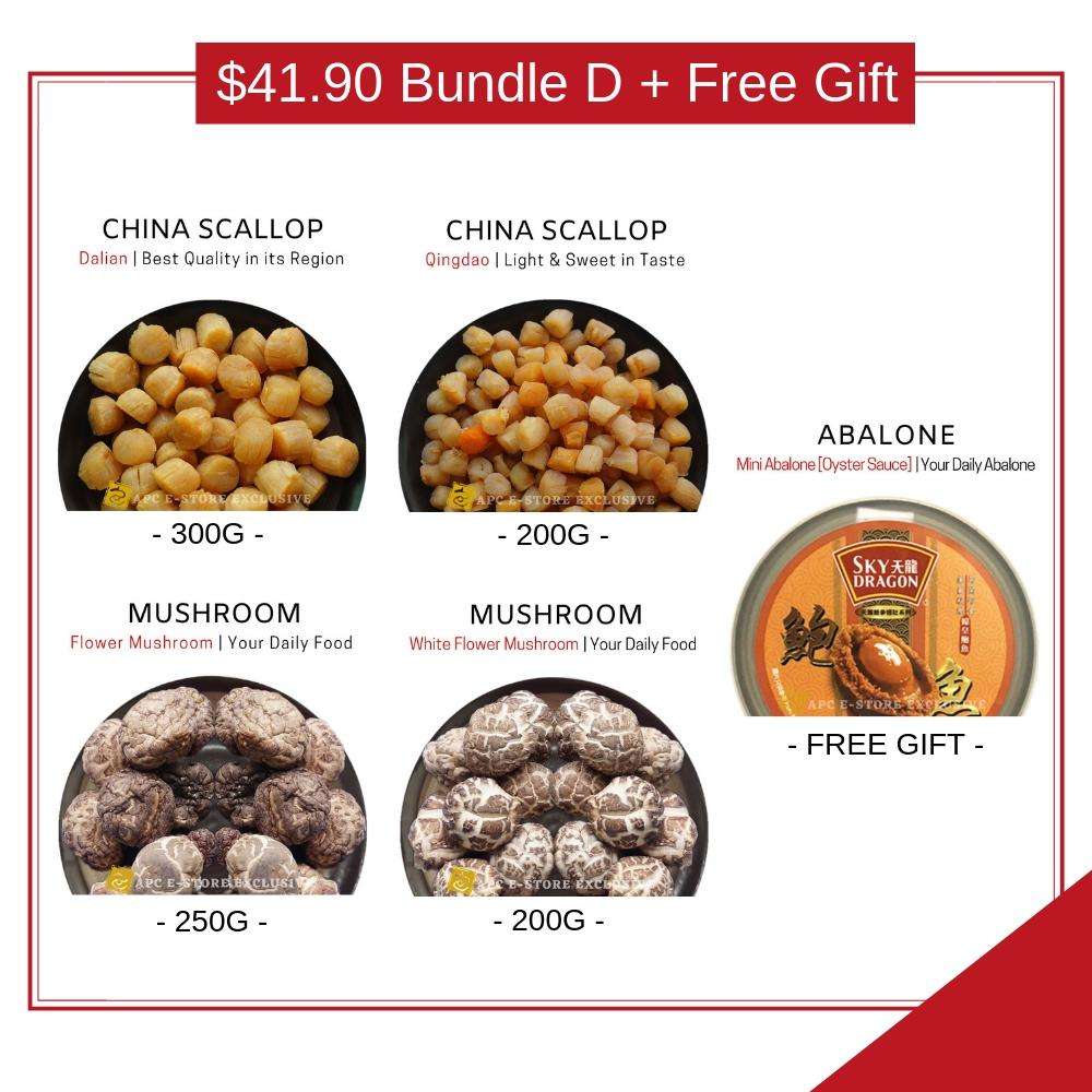 [bundle D] Dried Scallop, Mushrooms & Abalone As Free Gift [mothers Day Exclusive] [inclusive Of Delivery] [apc-Estore] By Apc E-Store.