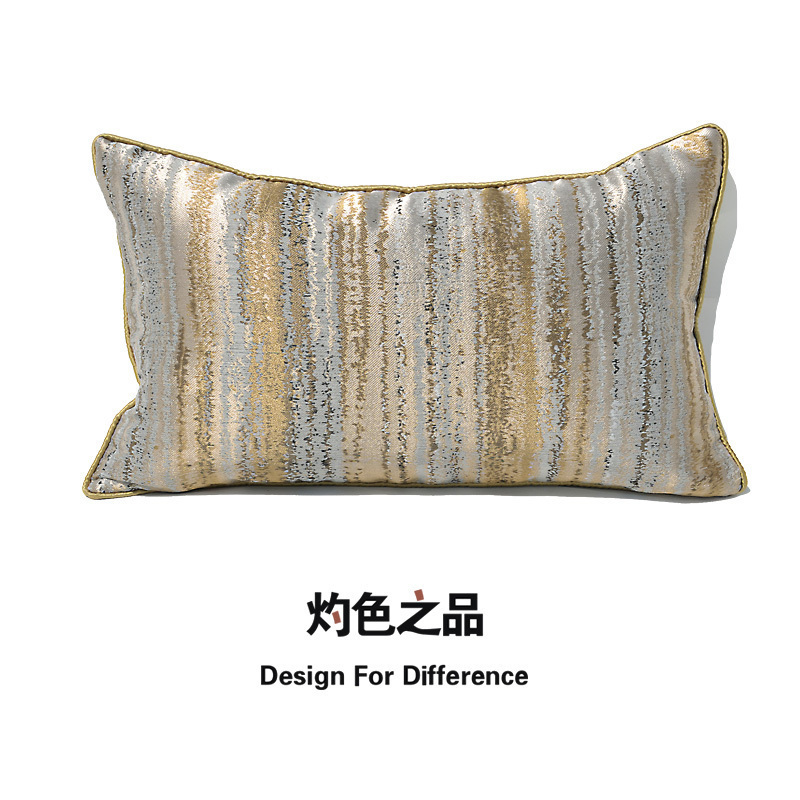 Modern Minimalist New Chinese Style da bao zhen Silk Fabrics Stripes Rectangular Back throw pillow Sofa Living Room Model Lumbar Pillow