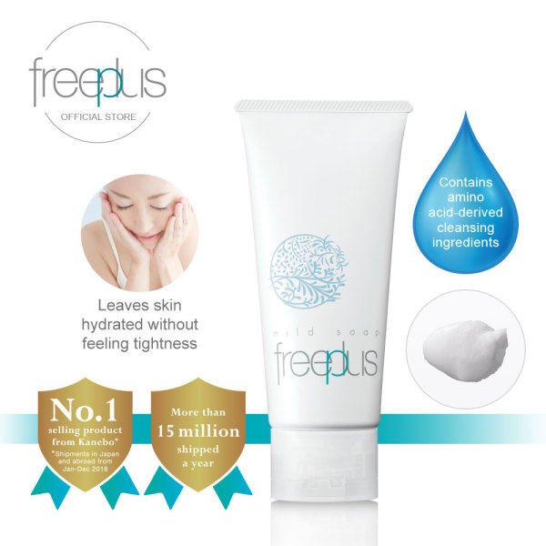 Buy Freeplus Mild Soap A Singapore