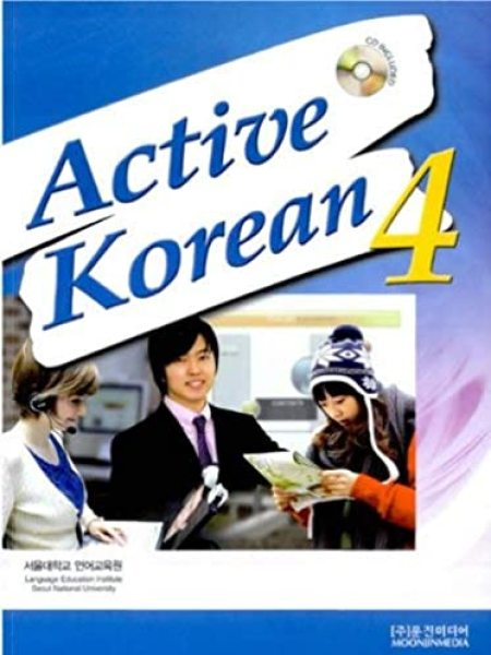 Active Korean 4 SB (with CD)
