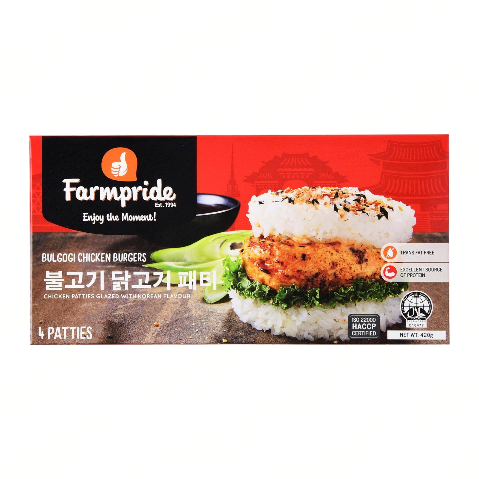 Farmpride Bulgogi Chicken Burgers - Frozen