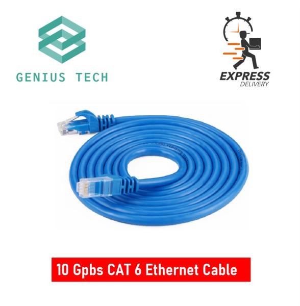 [SG Seller] CAT 6 High Speed Gigabit Ethernet Lan Network multi-functional ethernet lan cable 1M Cat6 CAT6 4-Pair UTP RJ45 Cables