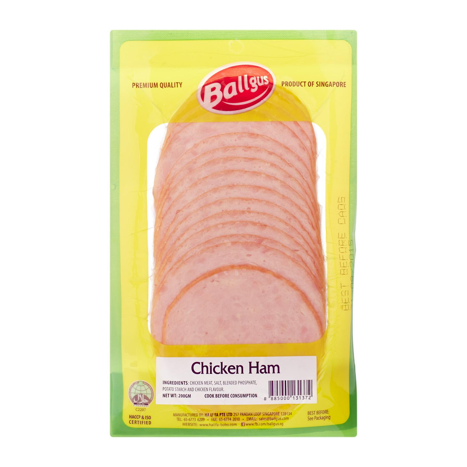 Ballgus Chicken Ham By Redmart.