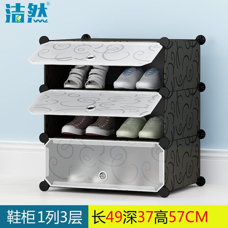 Otcg Simple Shoe Cabinet Plastic Shoe Rack Assembled Shoe Cabinet Storage Economical Multilayer Cabinet