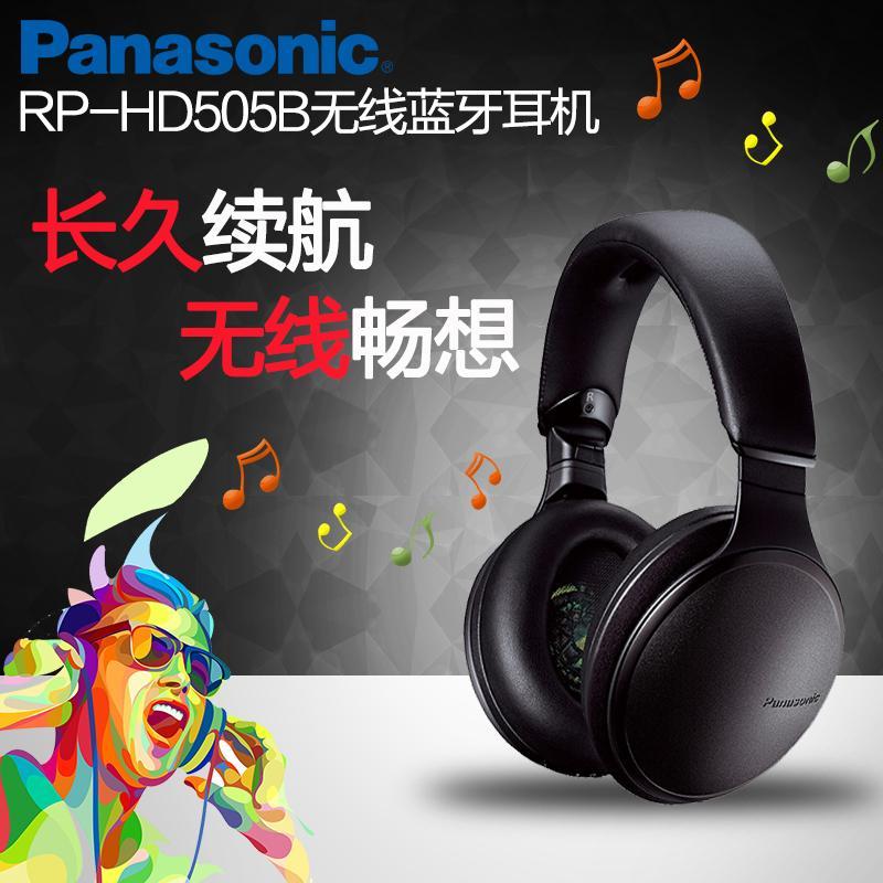Panasonic/Panasonic RP-HD505B HI-RES Wireless Bluetooth Calling Music Headset Wearing Headsets