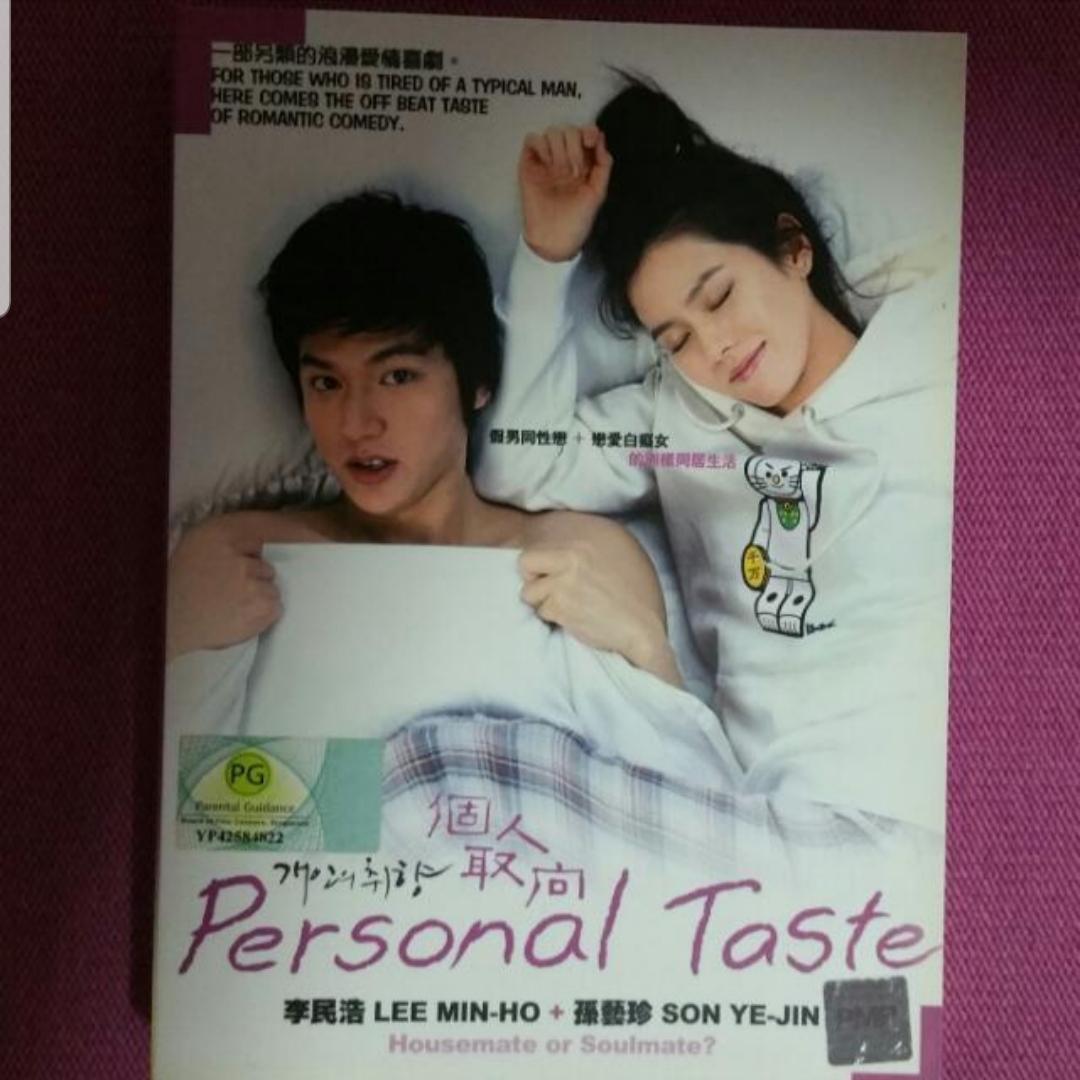 Personal Taste DVD
