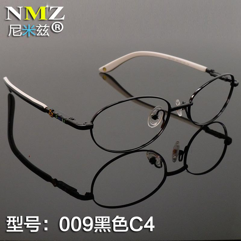 19e284a27c4a Students Glasses Frame with Hyperopia Amblyopia Correction Vision Optical  Spectacle Frame Anti-slip Children Glasses