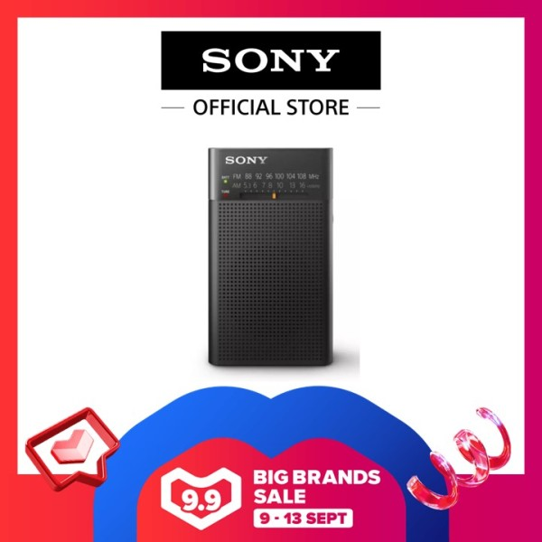 Sony Singapore ICF-P26/ ICF P26 Vertical Portable Radio with 57mm speaker unit (Black) Singapore